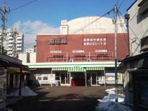 1280px-Shochiku-Aioiza,_Nagano