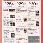 別府映画祭2