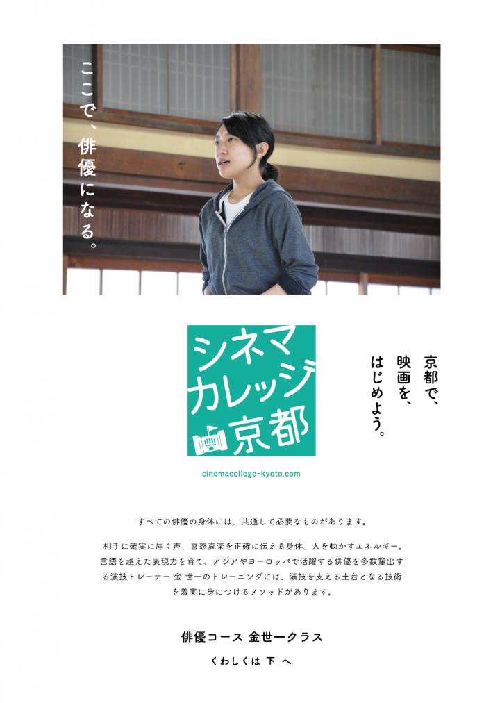 kimseilws20170218